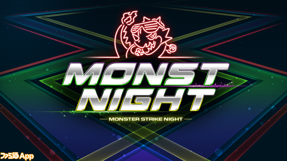 monst_monstnight_KV