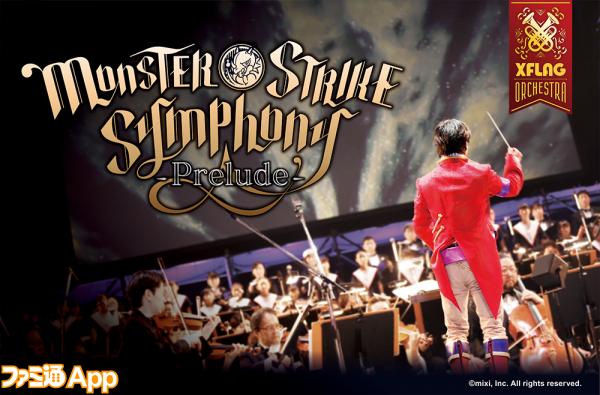 monst_orchestra_KV