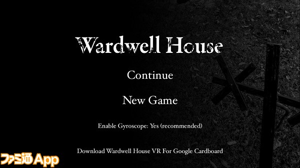 wardwellhouse01