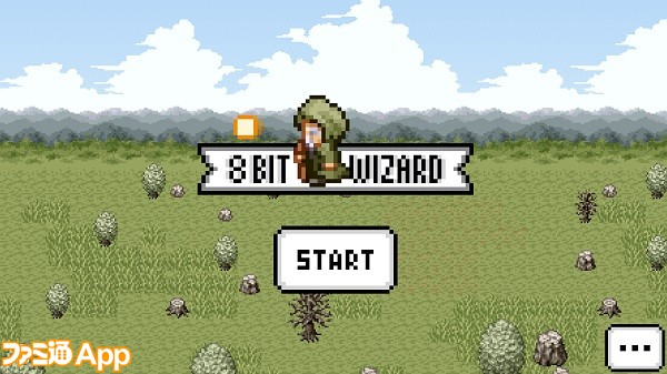 wizard01