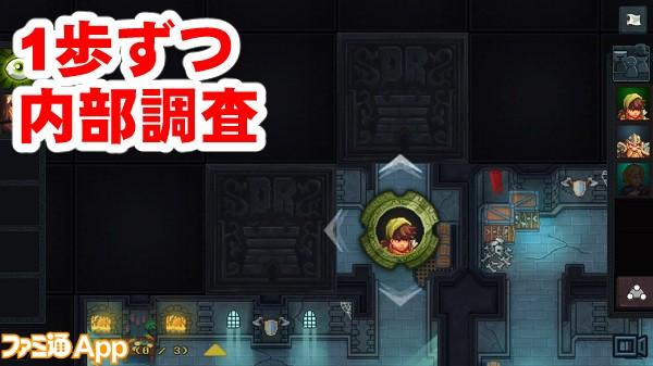dungeonrushers04書き込み