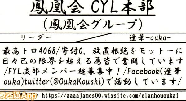 仙台オフa7