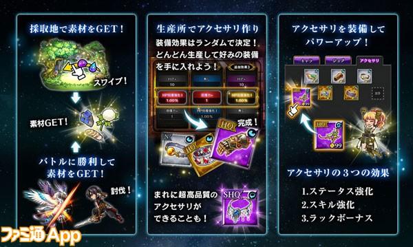 ゲーム情報用_5