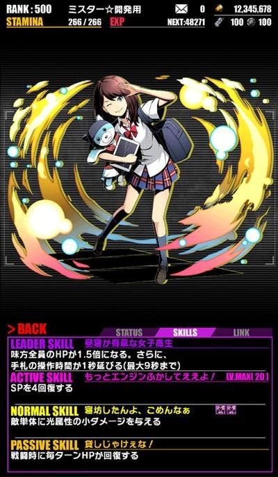 ディバゲひるね姫_02