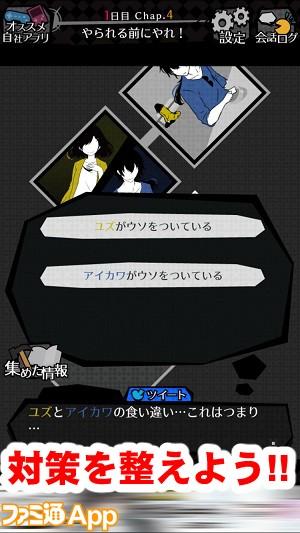 sharehouse21書き込み
