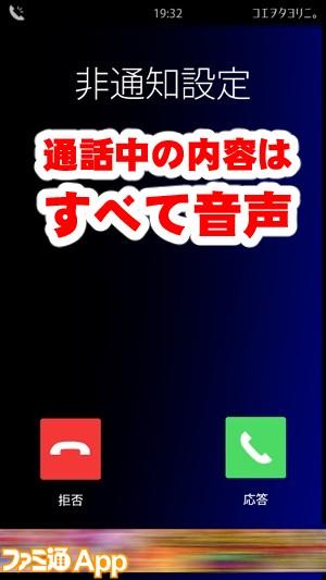 koewotayorini02.jpg書き込み