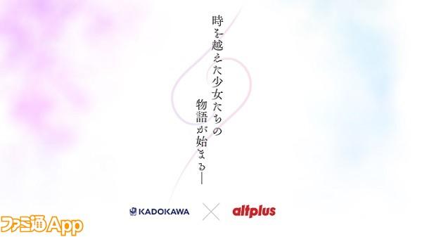 KADOKAWA_オルトプラス