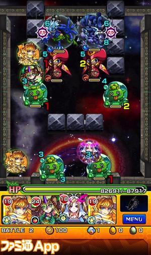 覇者の塔35階_ステージ2
