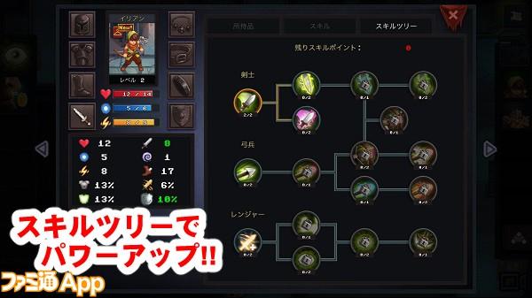 dungeonrushers10書き込み