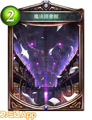 049_魔法図書館