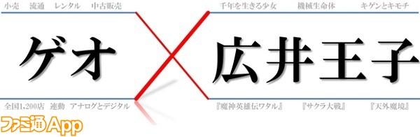 ニュースサムネイル_ビビ_JPEG