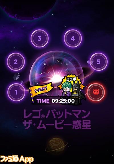 レンジャー画像01_jp