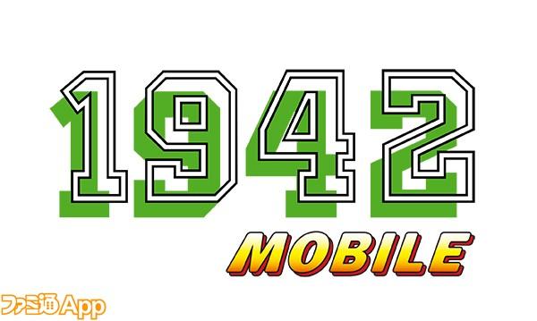 1942M_logo のコピー