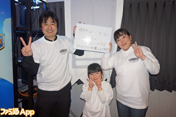 仙台オフ20