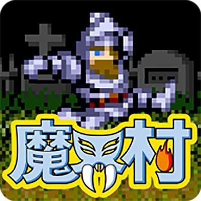 魔界村M_icon