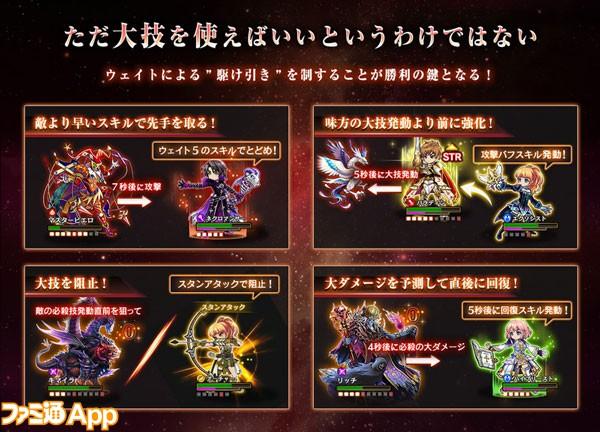 ゲーム情報用_2