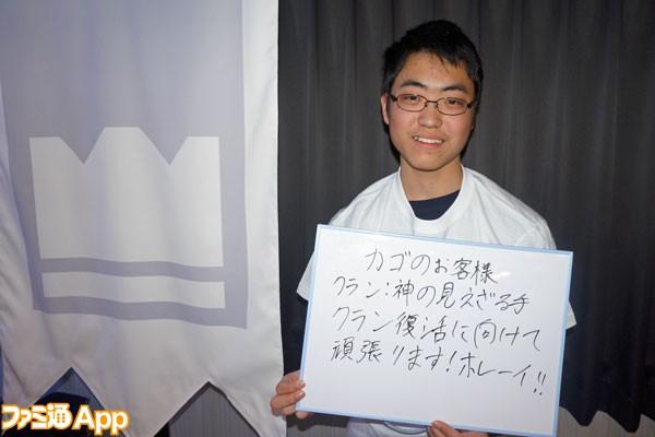 仙台オフ09