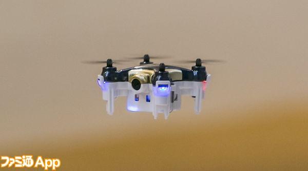 リアルライブテトラル飛行イメージ