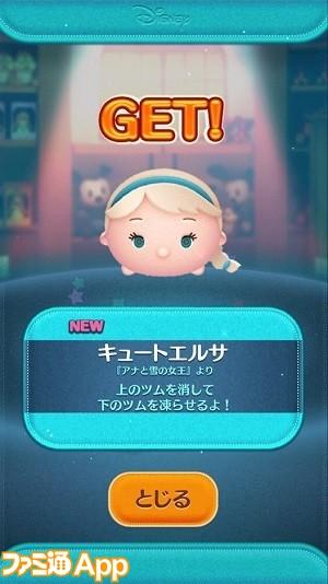 s-ゲーム画面④