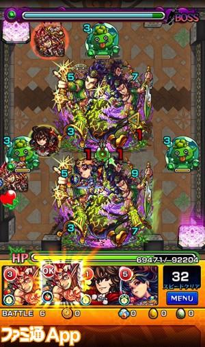 覇者の塔33階_ステージ6