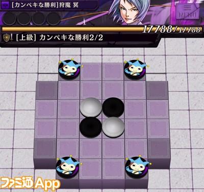 狩魔冥_ステージ2