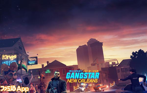GangstarNewOrleans_Pack_JP_v3
