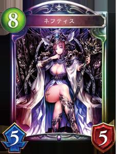 SV_N_01
