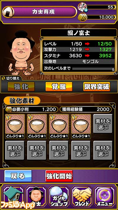 S__13893699