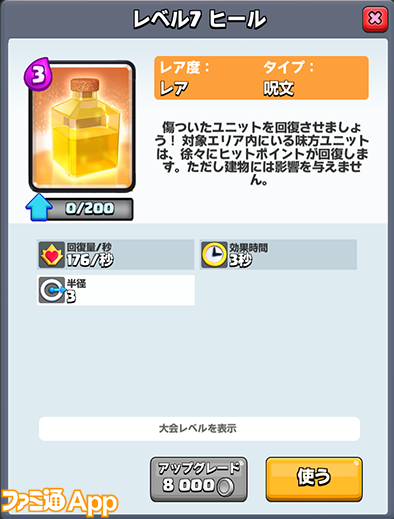 S__13951202