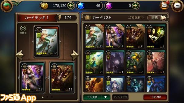 S__42819615 copy