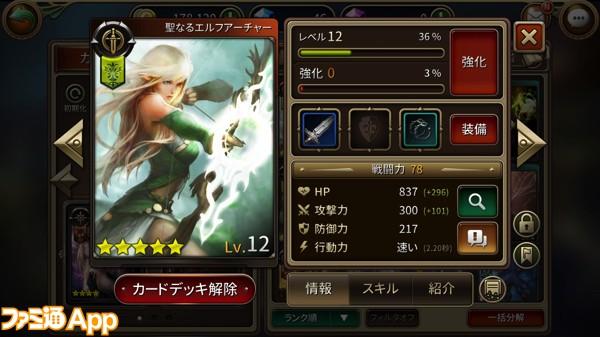 S__42819617 copy