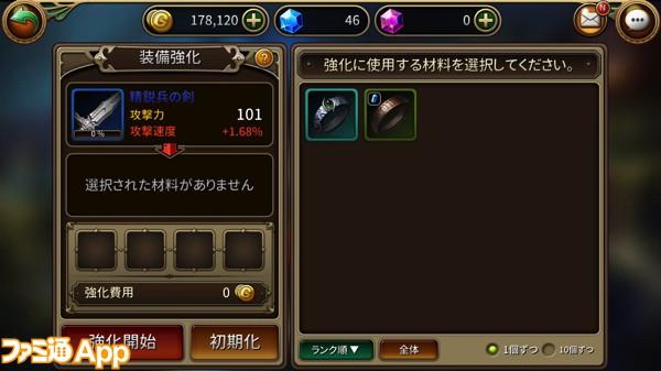 S__42819632 copy