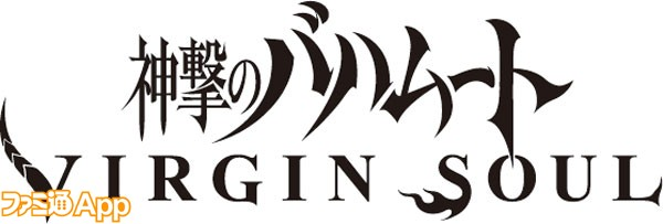 VIRGIN-SOUL-LOGO_black