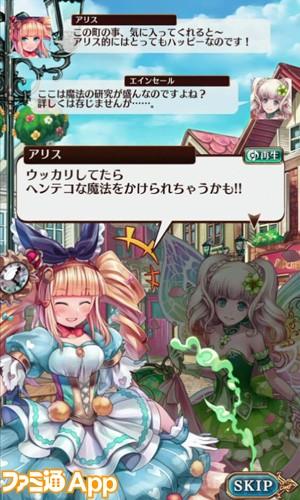 101_タワプリ_イベント