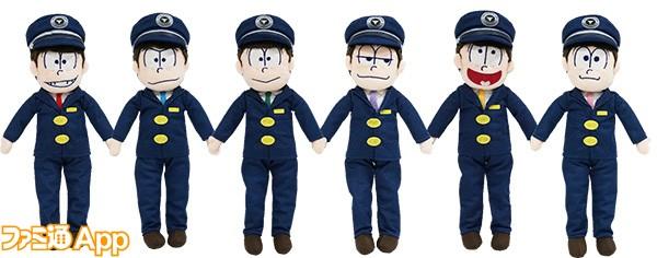 image-dolls のコピー