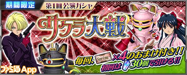 banner_shop_0371_change