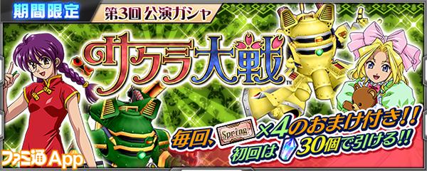 banner_shop_0373_change