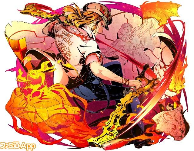 炎画神レオナルド