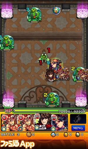 覇者の塔33階_ステージ3