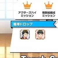 コーチ(1)