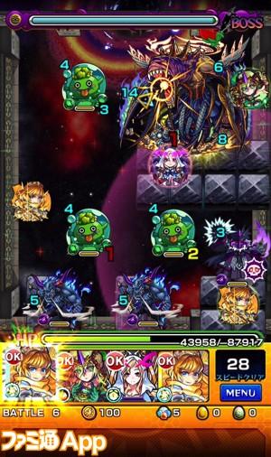覇者の塔35階_ステージ6