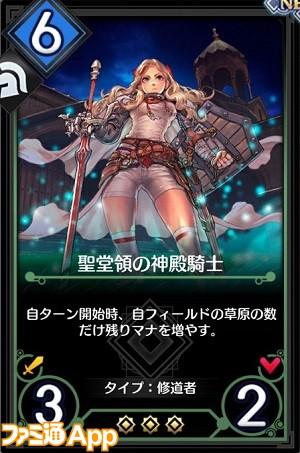 duel_170330_0001