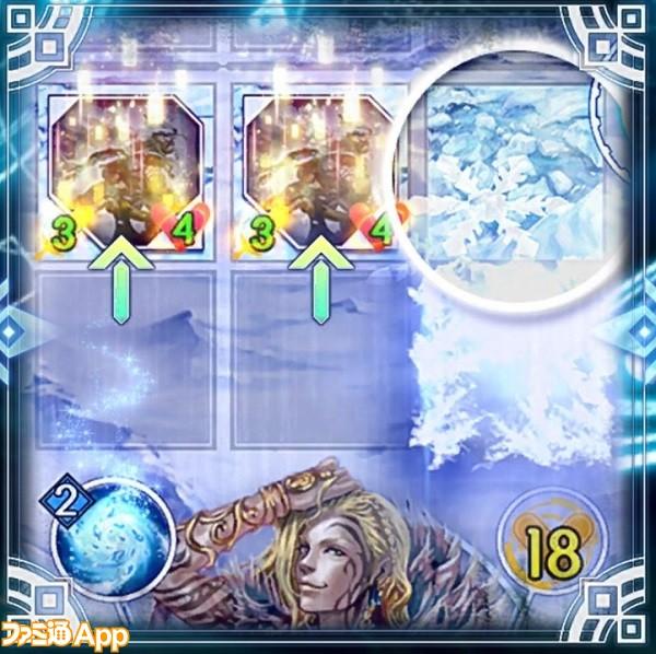 duel_170330_0007