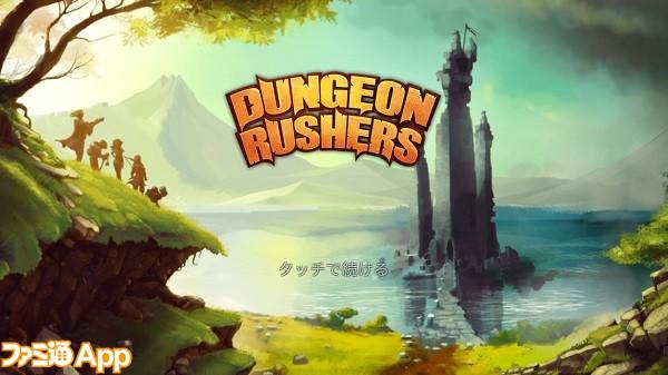dungeonrushers01