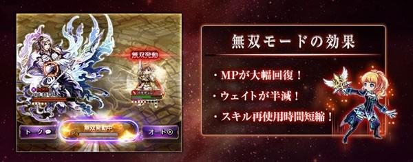 ゲーム情報用_3