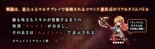 ゲーム情報用_1