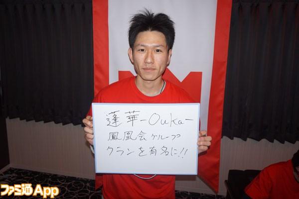 仙台オフ06