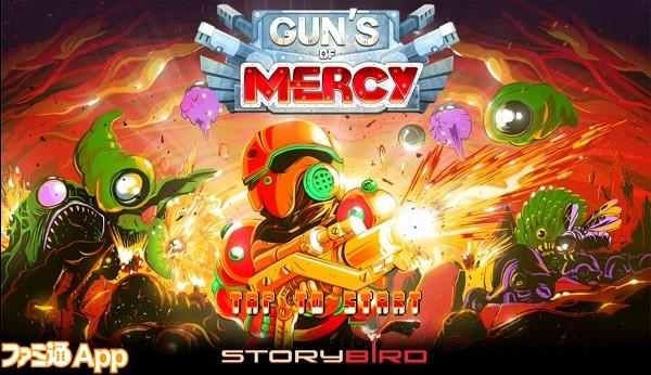 gunsofmercy01