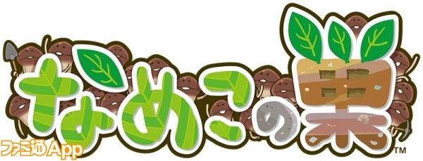 namekonosu_logo