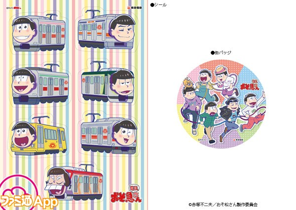 otoriyose-osokyusan-taishoku-5